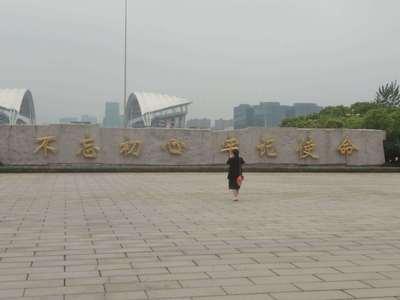 WeChat Image_20190427113652.jpg