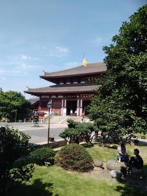 WeChat Image_20181004161510.jpg