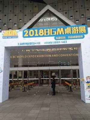 WeChat Image_20181215201256.jpg
