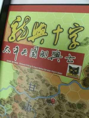 WeChat Image_20190101135422.jpg