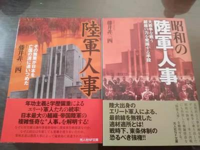 WeChat Image_20190311141406.jpg