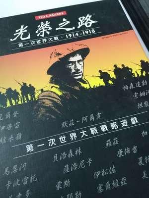WeChat Image_20190414102109.jpg