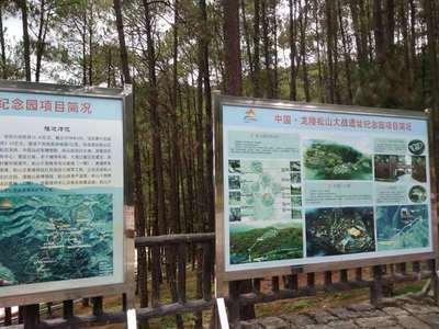 WeChat Image_20190711210847.jpg