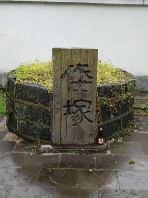 WeChat Image_20190712131417.jpg