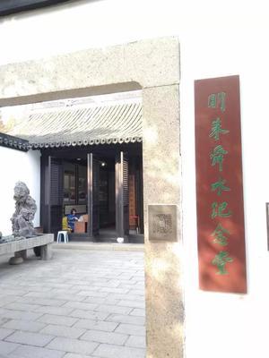 WeChat Image_20191212204034.jpg