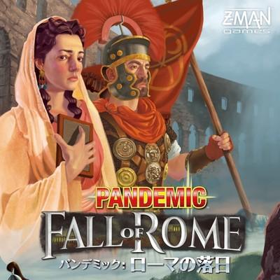 box_pandemicfallofrome_top_jp.jpg