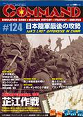 cover_s.jpg