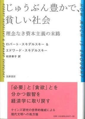 d3c2f16d78d8177aa02da746c4104726--book-design-typography.jpg