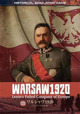w1920-cover-2.jpg